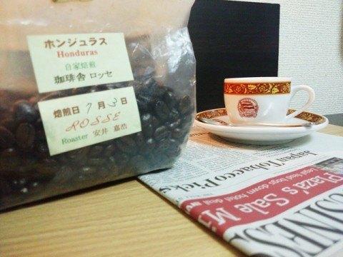 ホンジュラスHG_コーヒー