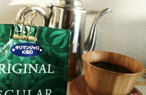 優雅な酸味キリマンジャロ_コーヒー