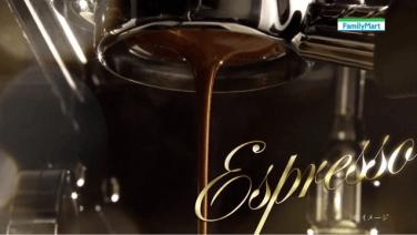 ファミリーマートのコーヒーマシンの特徴