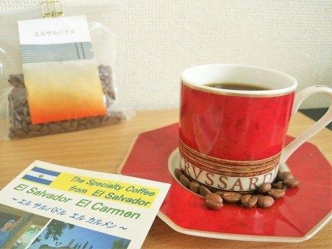 エルカルメン_コーヒー