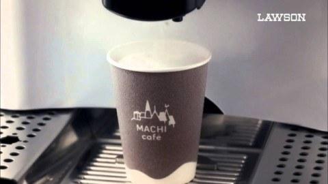 ローソンのコーヒーマシンの特徴