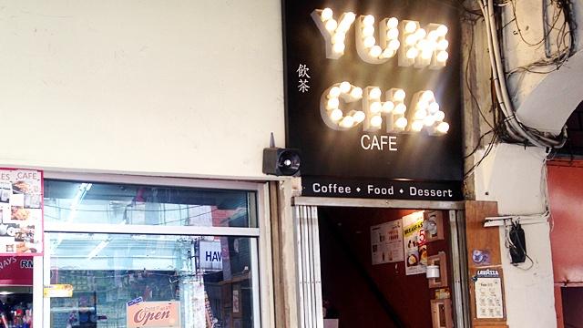 yumchacafe_%e7%9c%8b%e6%9d%bf