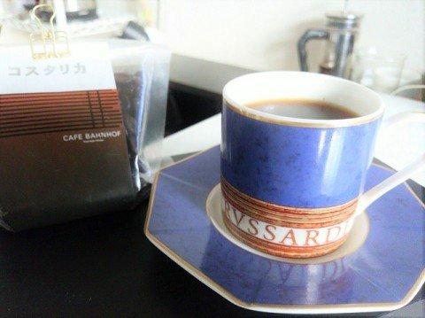 コスタリカ ボルカニック・トレジャーズ コーヒー