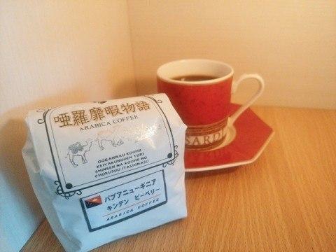 キンデン・ピーベリー コーヒー