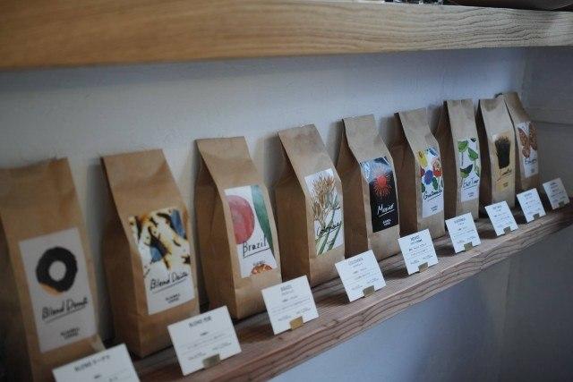 glaubell-coffee_coffee-beans