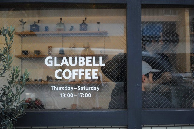 glaubell-coffee_entrance