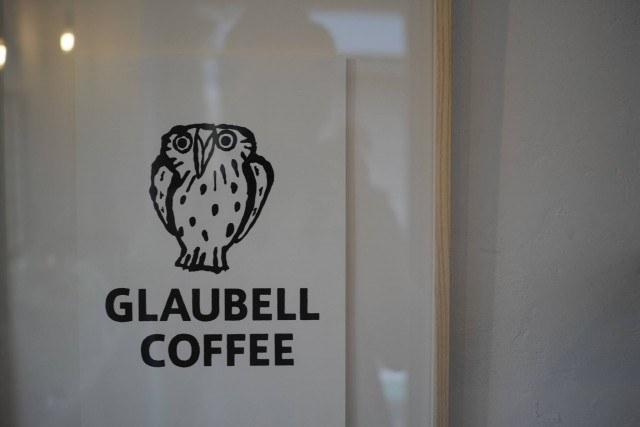 glaubell-coffee_logo