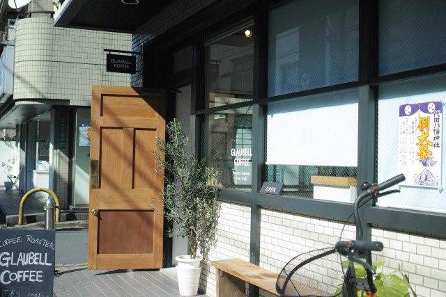 glaubell-coffee_shop
