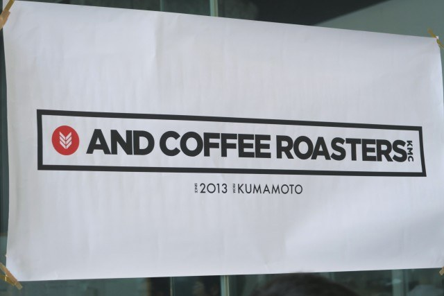 tokyo-coffee-festival-2016-autumn_and_coffee_roasters