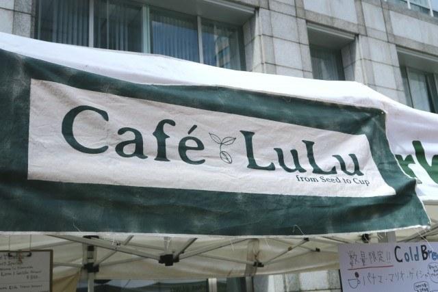 tokyo-coffee-festival-2016-autumn_cafelulu