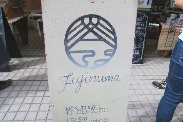 tokyo-coffee-festival-2016-autumn_cafefujinuma