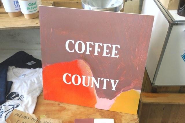 tokyo-coffee-festival-2016-autumn_coffee_county