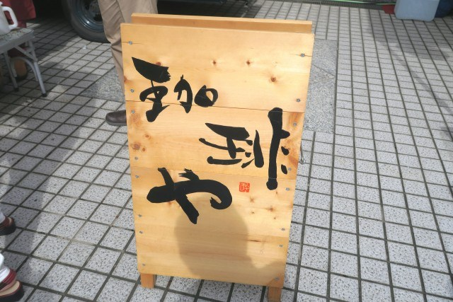tokyo-coffee-festival-2016-autumn_coffeeya