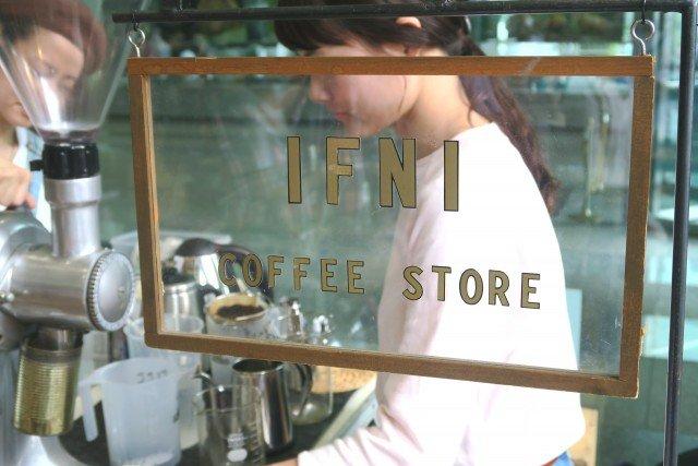 tokyo-coffee-festival-2016-autumn_ifnicoffee