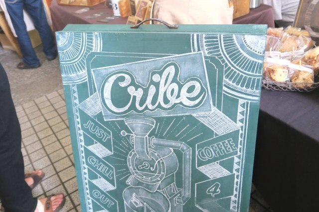 tokyo-coffee-festival-2016-autumn_lifesizecribe