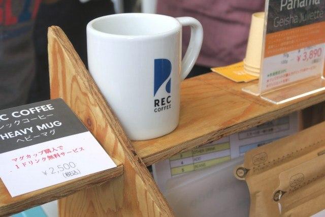 tokyo-coffee-festival-2016-autumn_rec_coffee