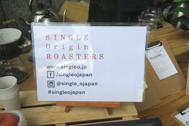 tokyo-coffee-festival-2016-autumn_singleoriginroasters