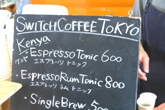 tokyo-coffee-festival-2016-autumn_switch_coffee