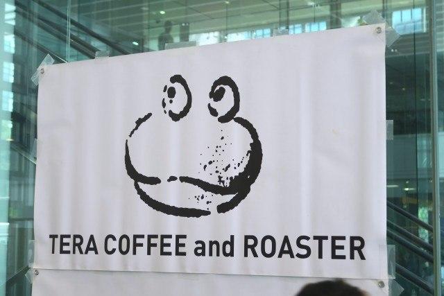 tokyo-coffee-festival-2016-autumn_tera_coffee