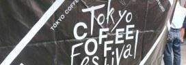 tokyo-coffee-festival-2016-autumn_top
