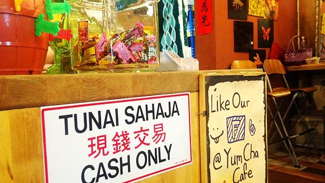 【世界のコーヒー】マレーシアのチャイナタウンでひとやすみ