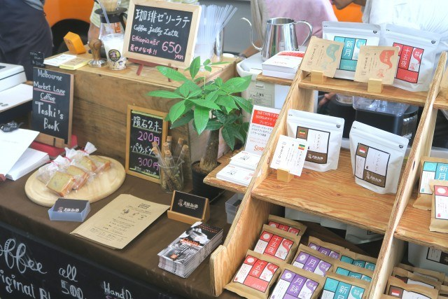 tukuyomi_coffee_shop
