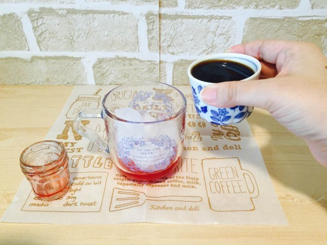 すももコーヒー_コーヒーを入れる.