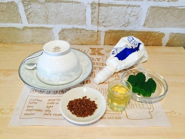 スペアミントコーヒー材料