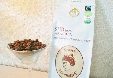 ピート香る「タイ・ドイチャンコーヒー」