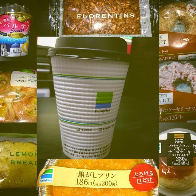 【コンビニコーヒー×スイーツ】ファミマカフェをスイーツで更に楽しむ組み合わせ