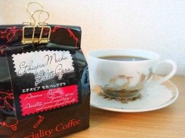 野生のコーヒー「モカ ベレテゲラ」