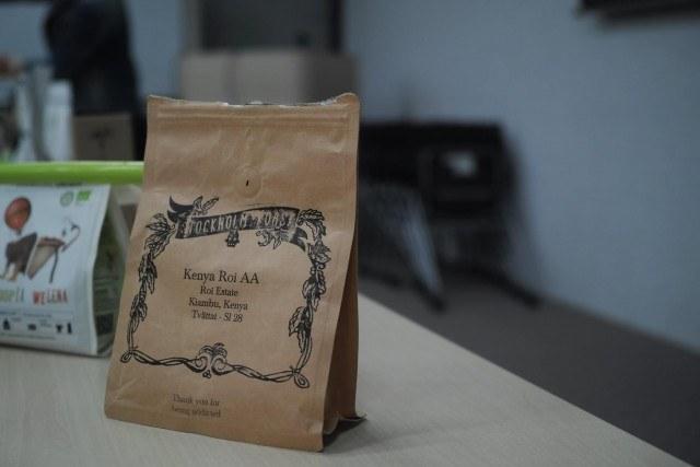 北欧コーヒー飲み比べ イベント_Stockholm Roast