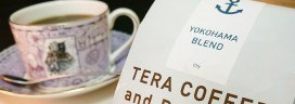 TERA COFFEE and ROSTER コーヒー 272x96