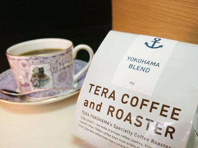 異国情緒の「横浜ブレンド(TERA COFFEE and ROSTER)」