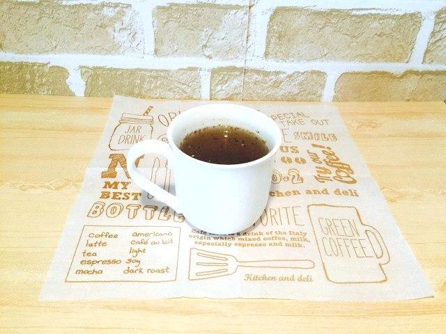 玄米コーヒーできあがり.jpg