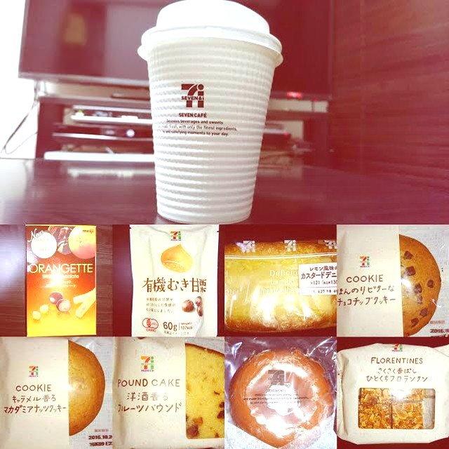 【コンビニコーヒーxスイーツ】セブンカフェをスイーツで更に楽しむ方法