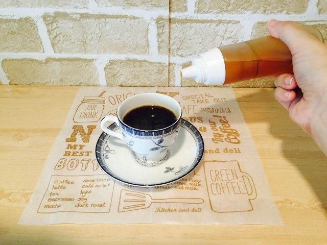 かぼすコーヒーはちみつを加える