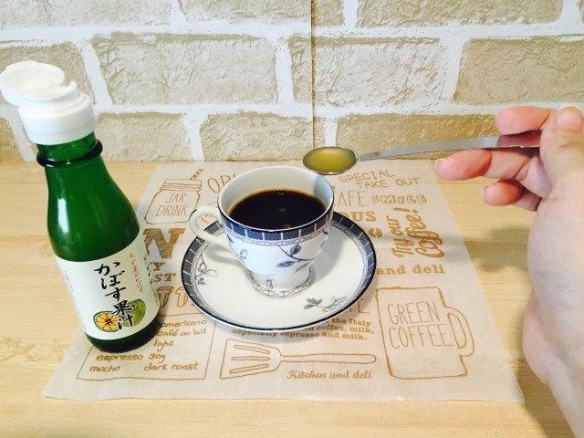 かぼすコーヒー_かぼす果汁を入れる