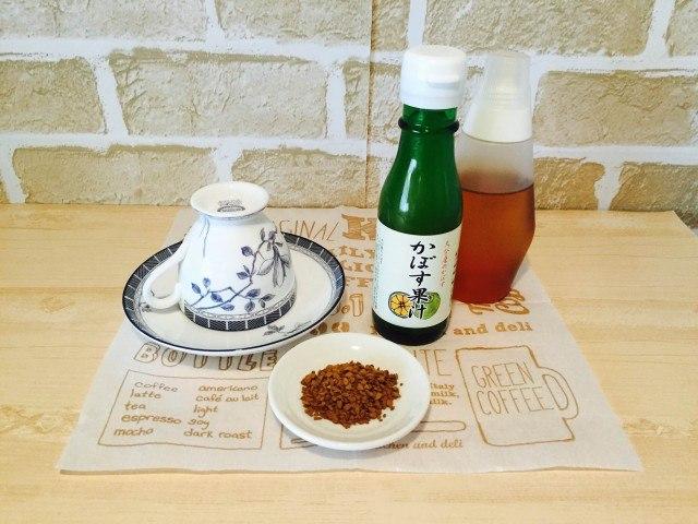 かぼすコーヒー_材料