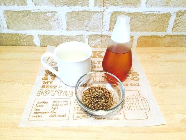 玄米コーヒー材料