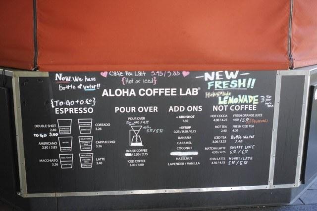 aloha-coffee-lab_menu