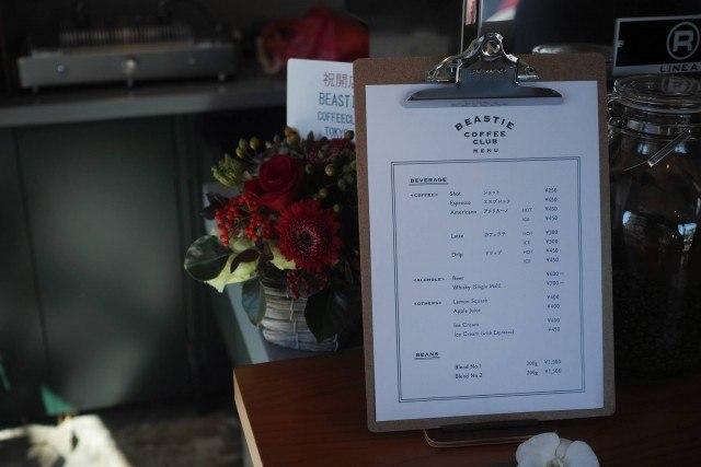 beastie-coffee-club-tokyo_menu
