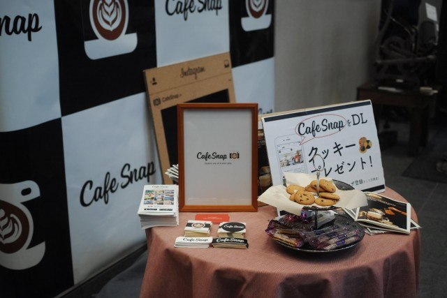 coffee-collection-around-kanda-nishiki-cho-2016-autumn_cafesnap