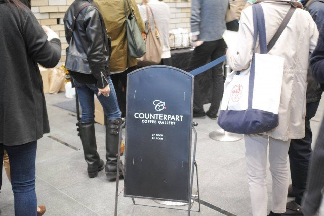 coffee-collection-around-kanda-nishiki-cho-2016-autumn_counterpart-coffee