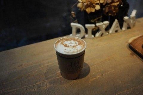 DIXANS cafe mocha 480x320