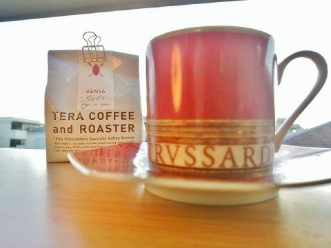 IMG ンダロイニ コーヒー 480x360