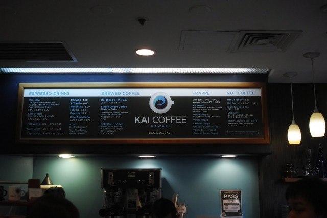 kai-coffee_menu