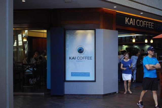 kai-coffee_shop