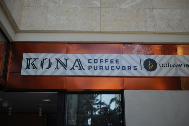 kona-coffee-purveyors_shop