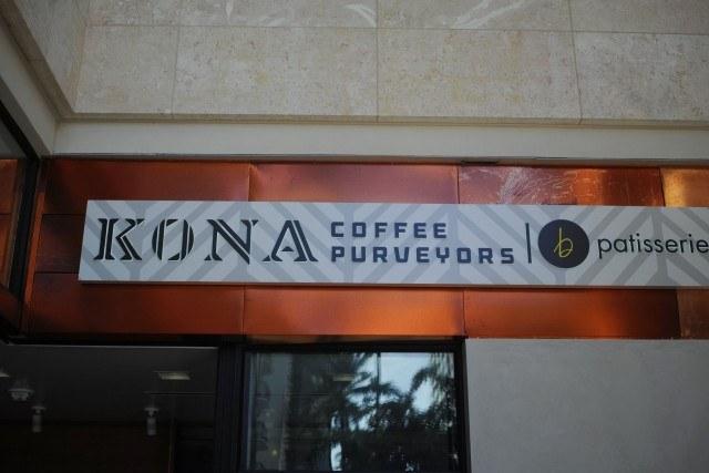 kona-coffee-purveyors_shop